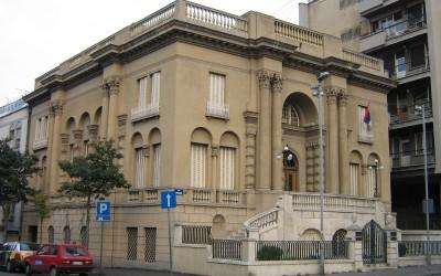 Muzej Nikole Tesle